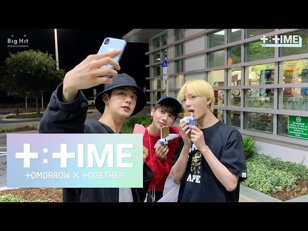 [TTIME] YEONJUNs treat for members, Yummy ice cream! - TXT(투모로우바이투게더)