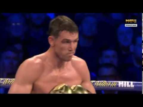 Обман в лайве Callum Smith vs John Ryder 23 11 2019 Full Fight