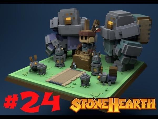 Stonehearth 24 Наращивание армии для боя с титаном