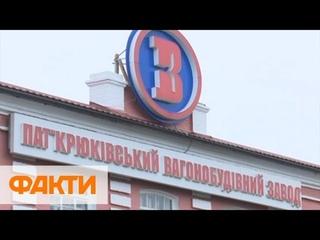 Проблемы в вагоностроительной отрасли: будут ли в Украине отечественные поезда