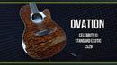 Электроакустическая гитара Ovation CELEBRITY® STANDARD EXOTIC CS28P-TGE