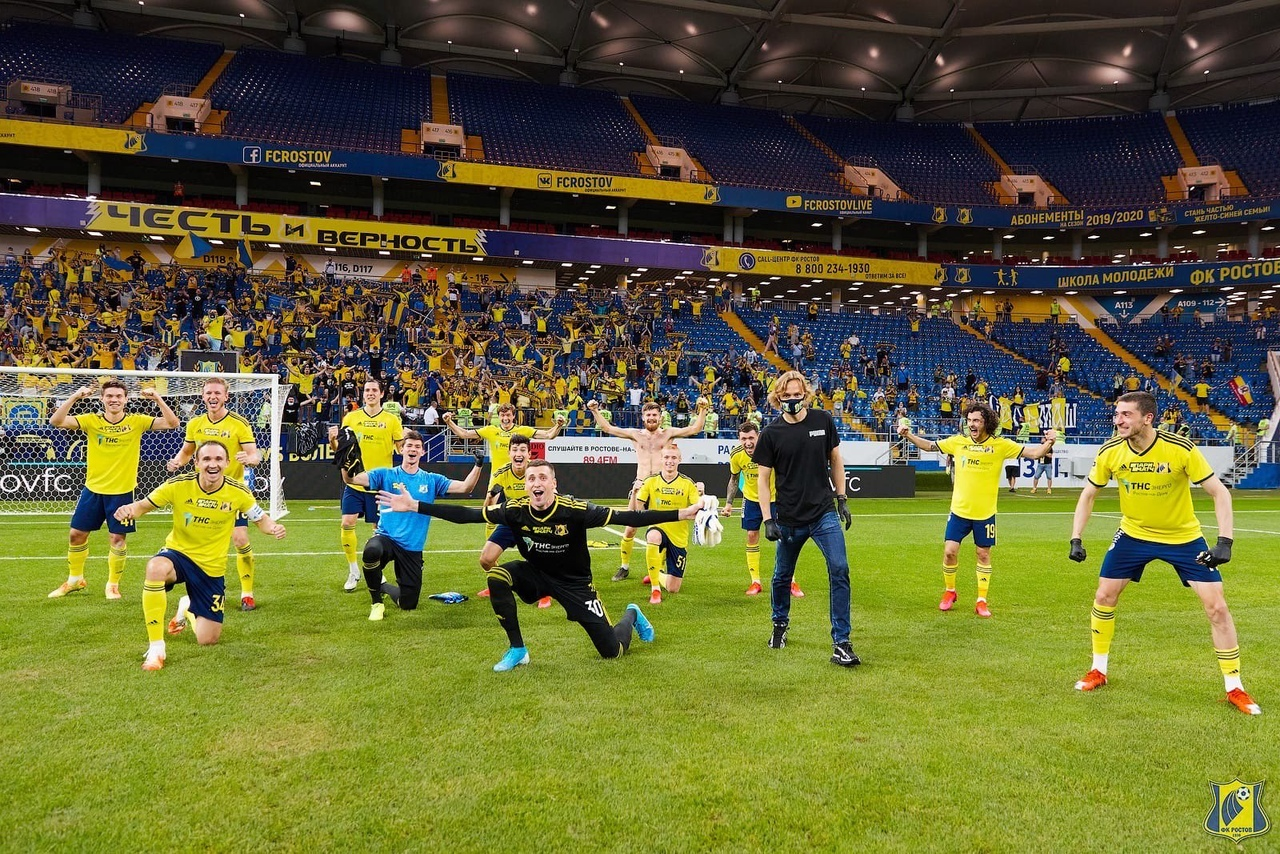 Ростов - Арсенал Тула, 2:1