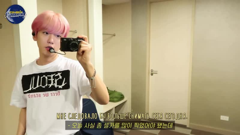 `RUS SUB РУС САБ` 백현 Baekhyun YouTube 백현이의 브이로그 필리핀콘서트 수호티비 세훈엘베놀이 백스테이지
