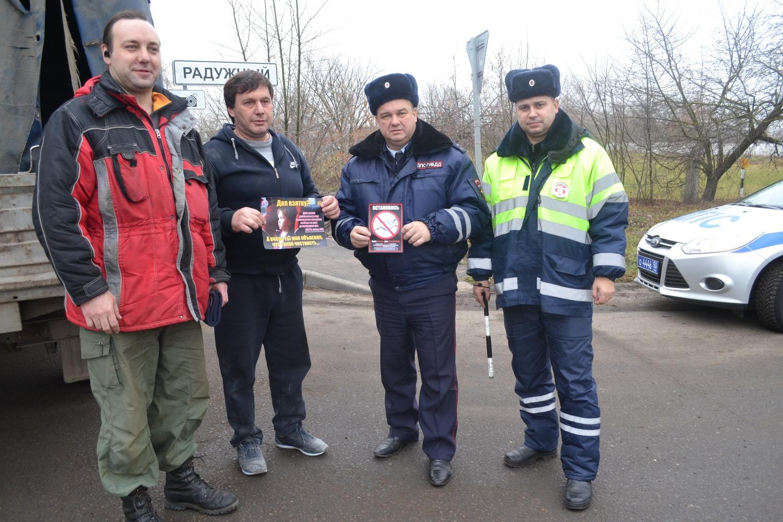 Полицейские УМВД России по Коломенскому г.о. провели акцию «Скажи коррупции – нет!»
