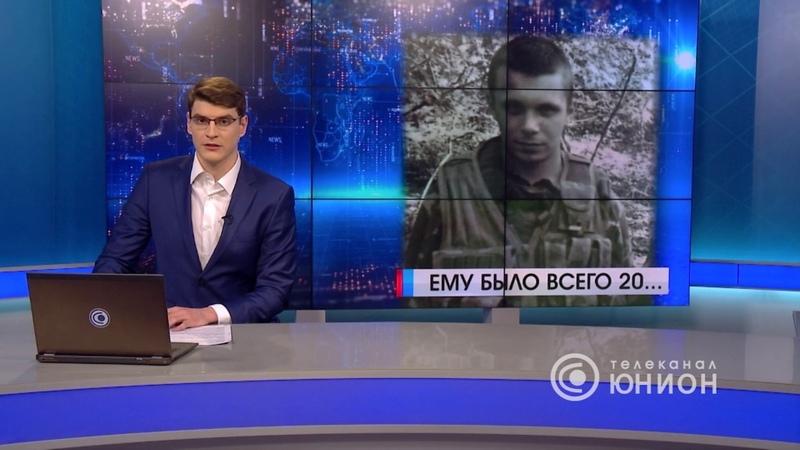 Обстрел пригородов Донецка попадания в дома МИРпоЗЕЛЕНСКИ 23 01 2020 Панорама