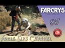 Far Cry 5 вдвоём ► ГОРДОСТЬ И ПРЕДУБЕЖДЕНИЕ И БОДИПОЗИТИВ