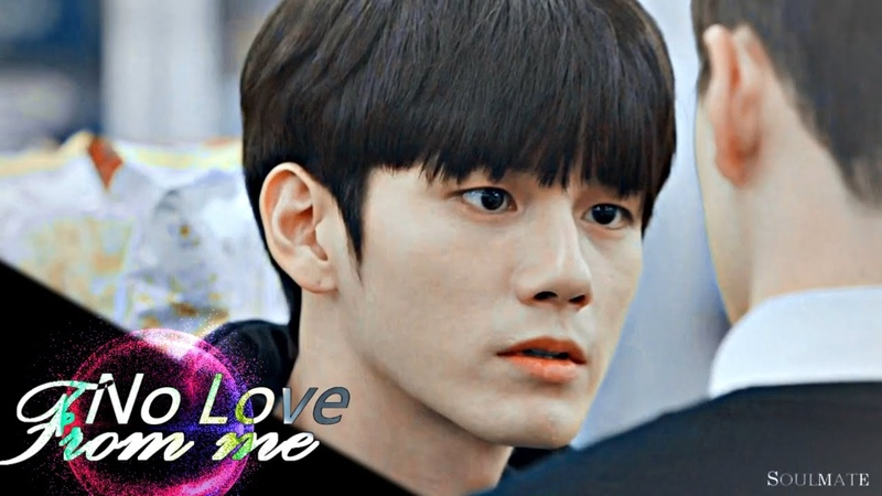 Joon Woo Hwi Young | No Love From Me