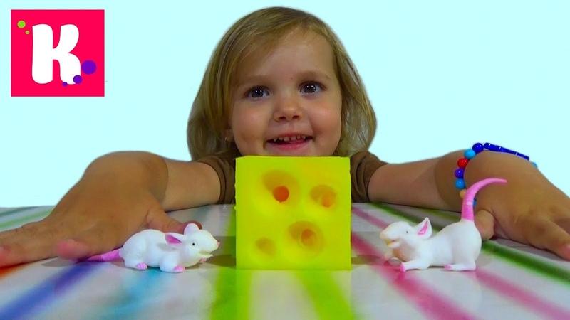 Мышки и сыр распаковка игрушки Stretchy Mice and cheese