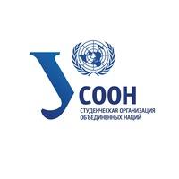 Логотип Студенческая организация объединенных наций УрФУ