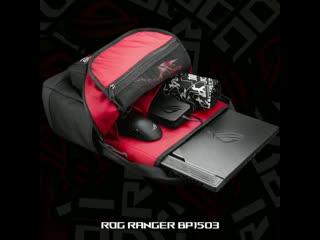 ROG Ranger BP 1503