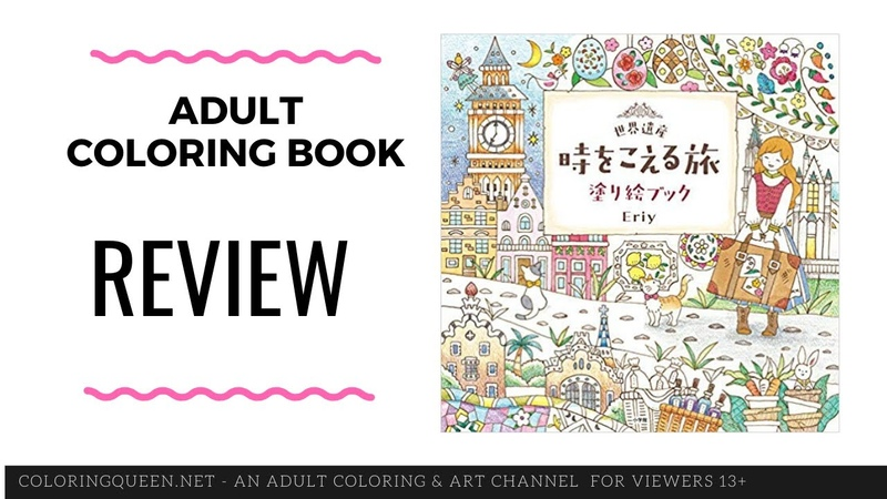 World Heritage Traveling Over Time Adult Coloring Book Review illustrated by Eriy plus Coloring