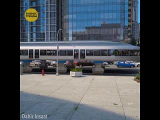 Концепция общественного транспорта будущего