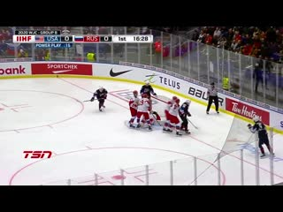 USA vs. Russia Highlights _ WJC 2020