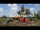 Проекты скважинной гидродобычи полезных ископаемых
