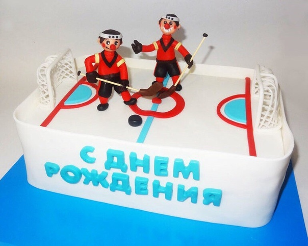 Поздравление юного хоккеиста с днем рождения