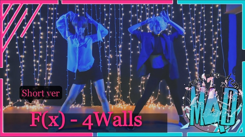 DANCE COVER F(x) - 4WALLS by MAD (short ver.)