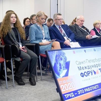 Olga Zemlyanaya
