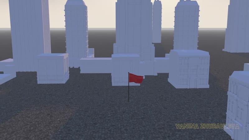 3Д РОЛИК Симуляция ткани Флаг