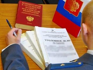На Ставрополье под следствие попал руководитель территориального управления Росимущества