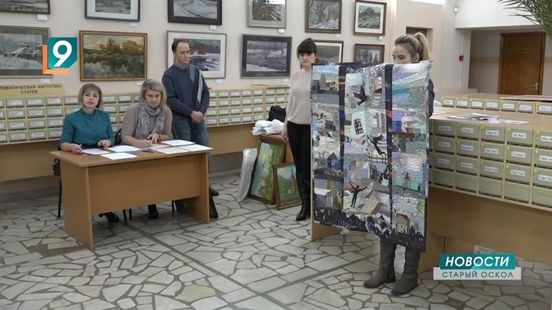 «Картина года» — скоро в Старом Осколе