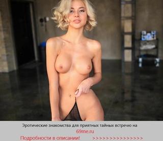 Анна Милк Голые Девушки