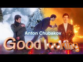 Anton Chubakov - Good Looking