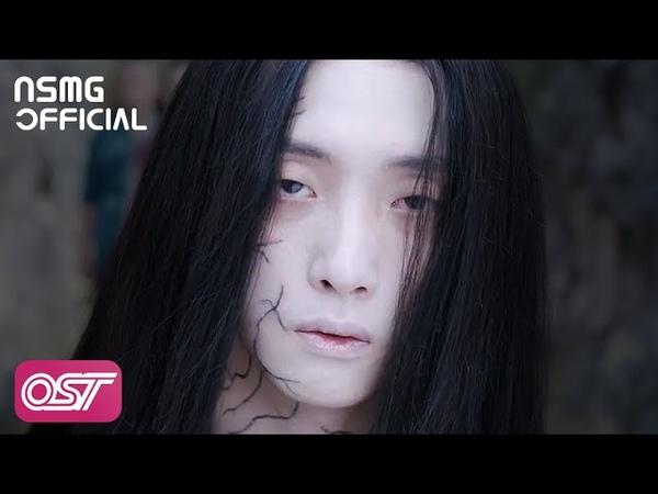 YuBin 于斌 Utter Innocence 赤子 Official OST Ver The Untamed