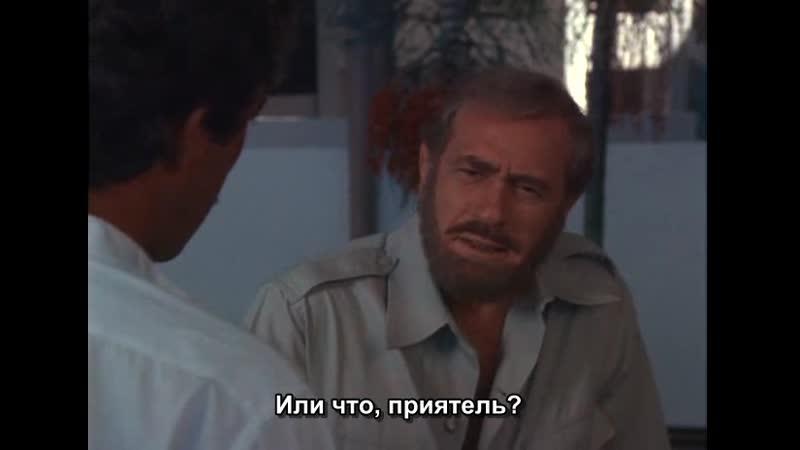 2x09 Mad Buck Gibson