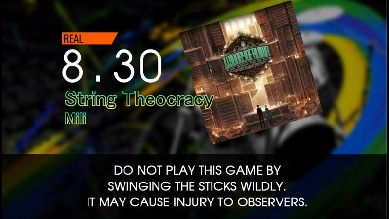 DTXMania Mili String Theocracy Library Of Ruina theme song