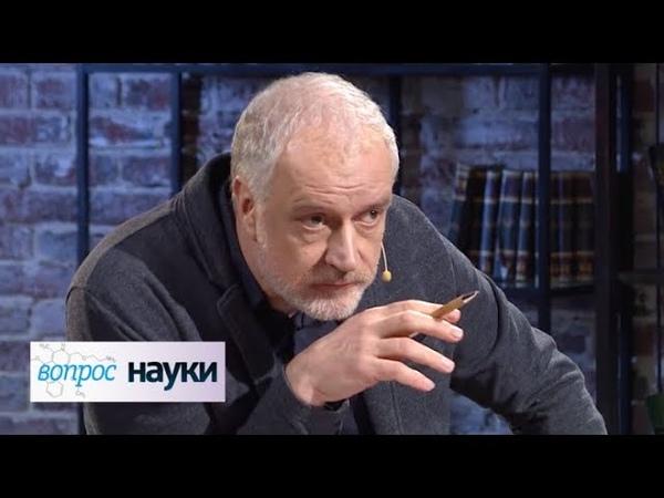 Куда делся эпос и что это такое   Вопрос науки с Алексеем Семихатовым
