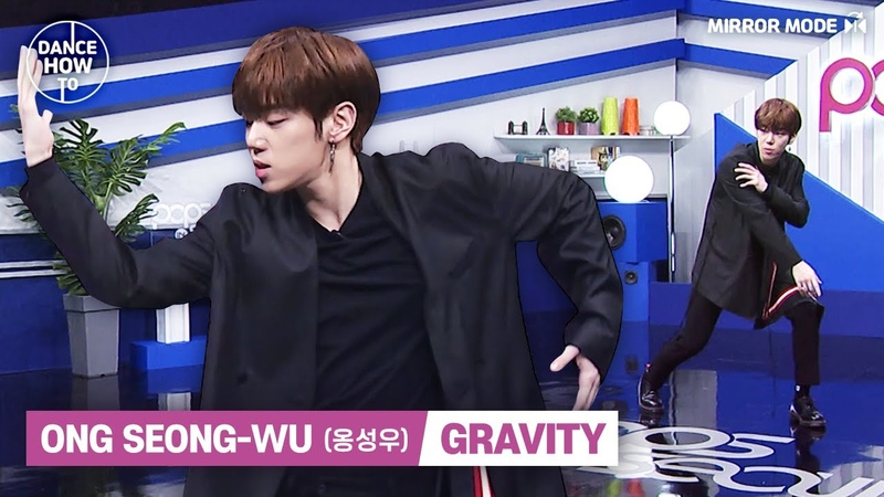 Pops in Seoul Byeong kwan's Dance How To Ong Seong wu 옹성우 's GRAVITY
