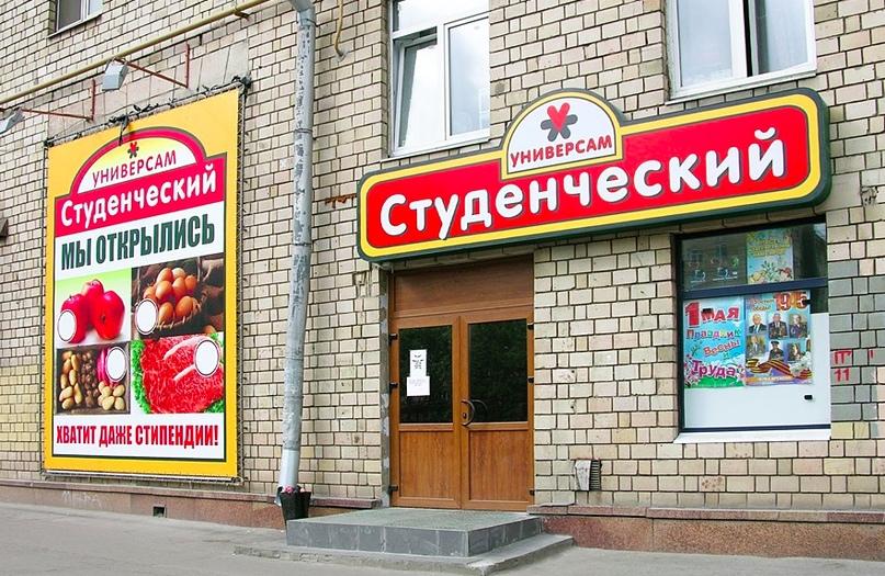 Как продавать гречку в карантин?, изображение №11