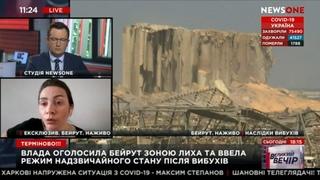 Бейрут лежит в руинах, от порта ничего не осталось – жительница города о последствиях мощных взрывов