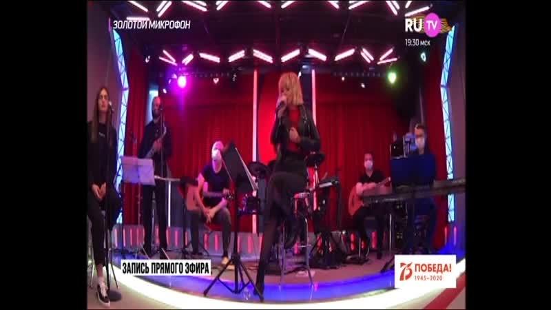 Валерия 2020 Золотой микрофон Русского Радио на