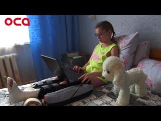 ПОМОГАЕМ ДИАНЕ. 13-летней девочке нужно лечение