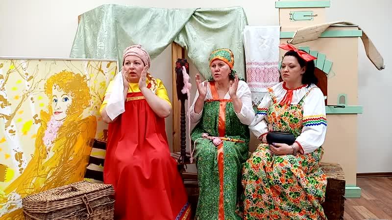 Сказку А.С. Пушкина представляют детские библиотекари
