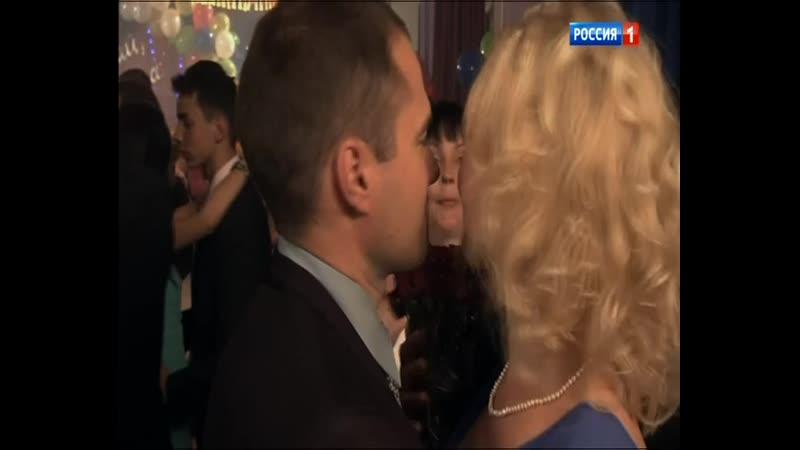 Россия 1 4 Х ф Снег Кружит