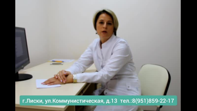 Врач невролог Иванкина Ольга Евгеньевна о лечении и профилактике остеохондроза