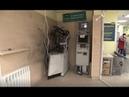 Подрыв банкомата на Новых Домах подробности ЧП 11 01 2020