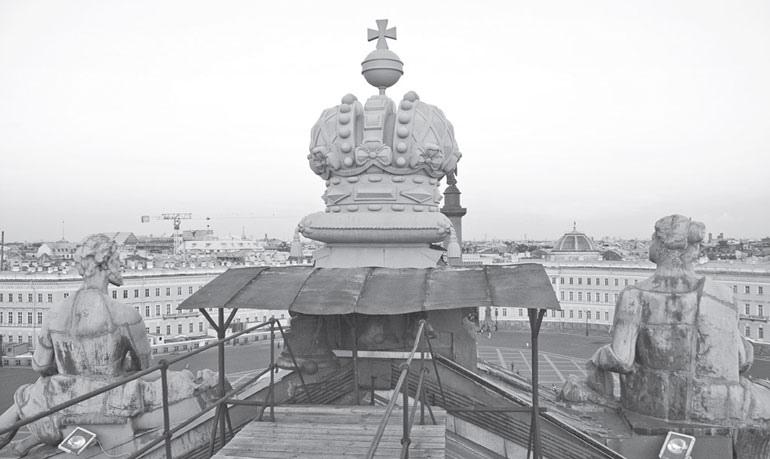 Российская трагикомедия в двух актах «Время Перемен», изображение №32