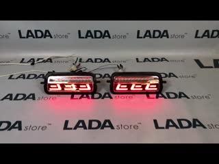Подфарники красные с led дхо тюнавто lada niva 4x4 | lada store™