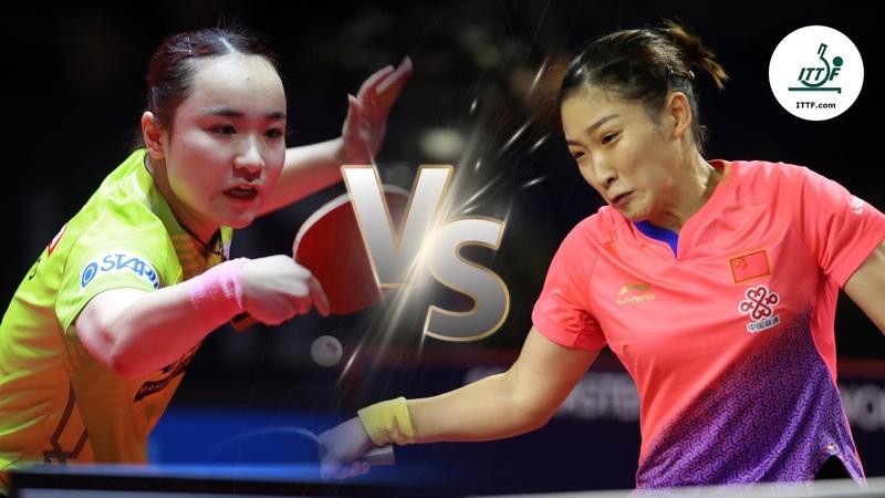 Mima Ito vs Liu Shiwen 2018 World Team Championships