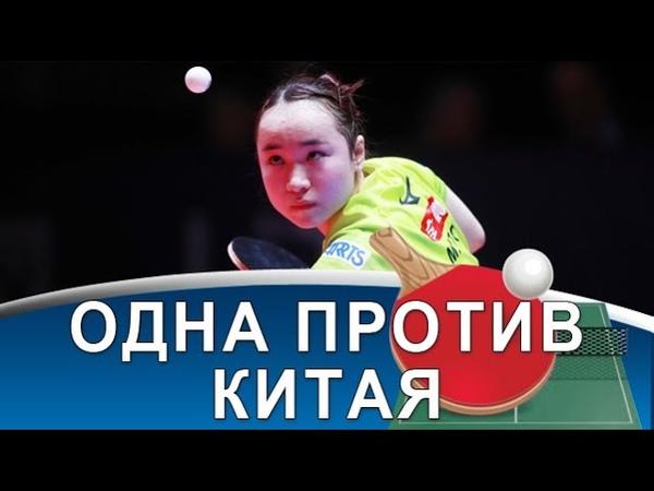 MIMA ITO возьмет золото на Олимпийских играх 2020 по настольному теннису