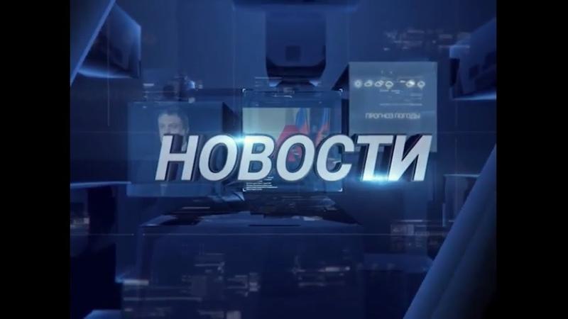 ВД. Новости 16 аперля 2020 Перезалив