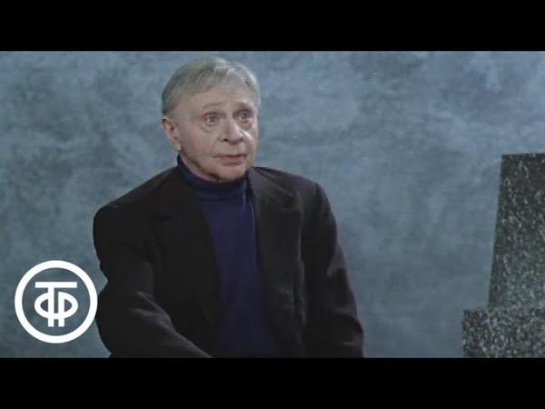 А Чехов Тоска Читает Марк Прудкин 1978