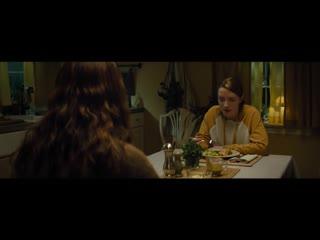 Run (2020 Movie) Official Trailer  Sarah Paulson, Kiera Allen