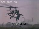 полёт вертушки Афганская война 1979—1989