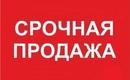 Объявление от Tanyushka - фото №1