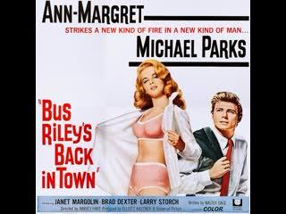 Bus Riley's Back in Town (1965)  Ann-Margret, Michael Parks, Janet Margolin
