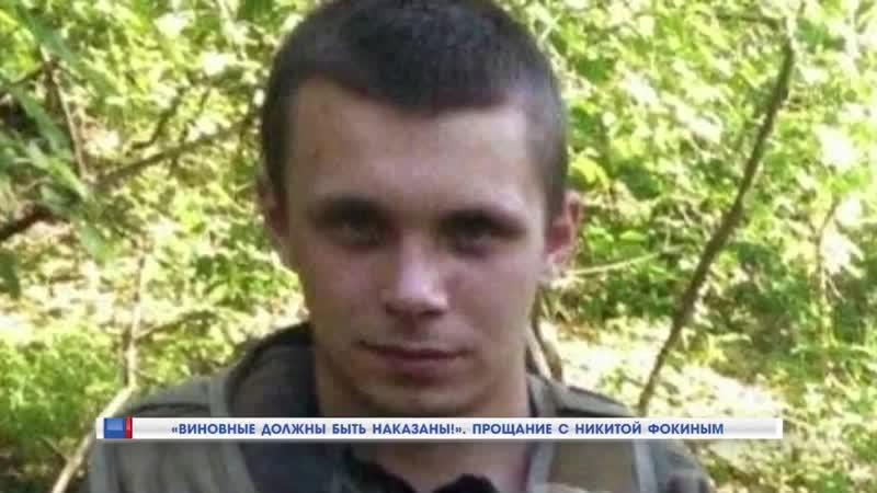 в результате обстрела со стороны ВСУ в районе Горловки погиб ефрейтор Никита Максимович ФокинHD